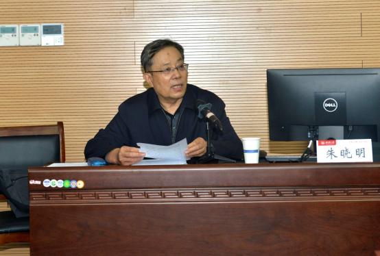 """我院开展党史宣传教育""""西藏和平解放70周年""""专题讲座"""